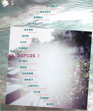 lasbarcas1