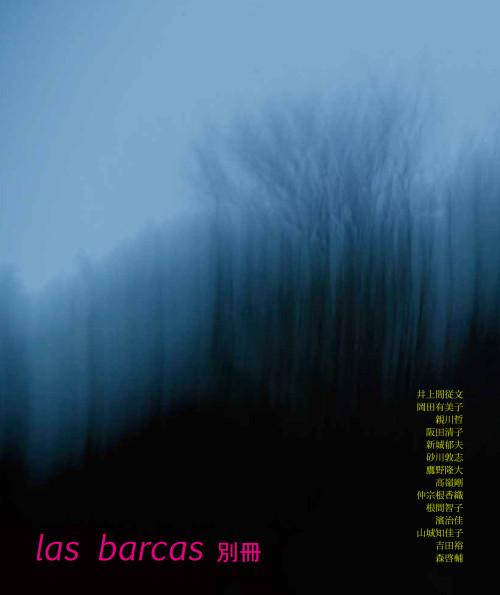 lasbarcas3-cover